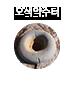 오색약수터 / 하단내용 참조